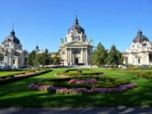 Парк Варошлигет: Будапешт
