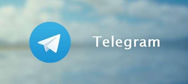 Как настроить программу Телеграмм на телефон и компьютер?