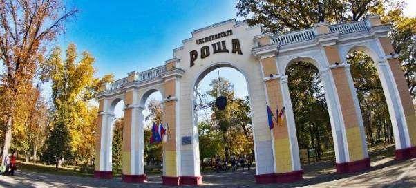 Чистяковская роща: живописный уголок Краснодара