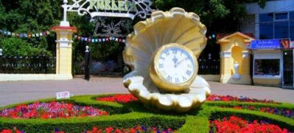 Парк Ривьера - лучшее место для отдыха и развлечений