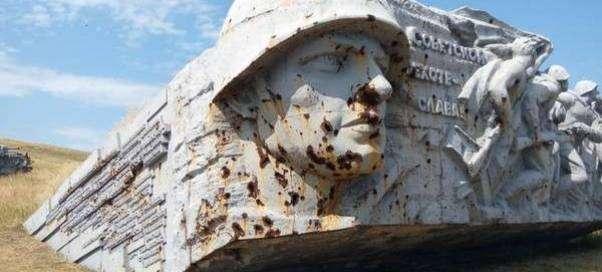 Памятник Саур-Могила