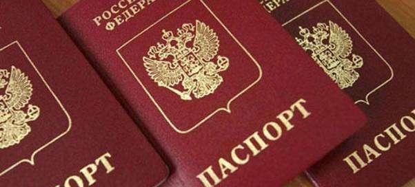 Процедура замены паспорта при утере